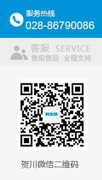 betway必威app