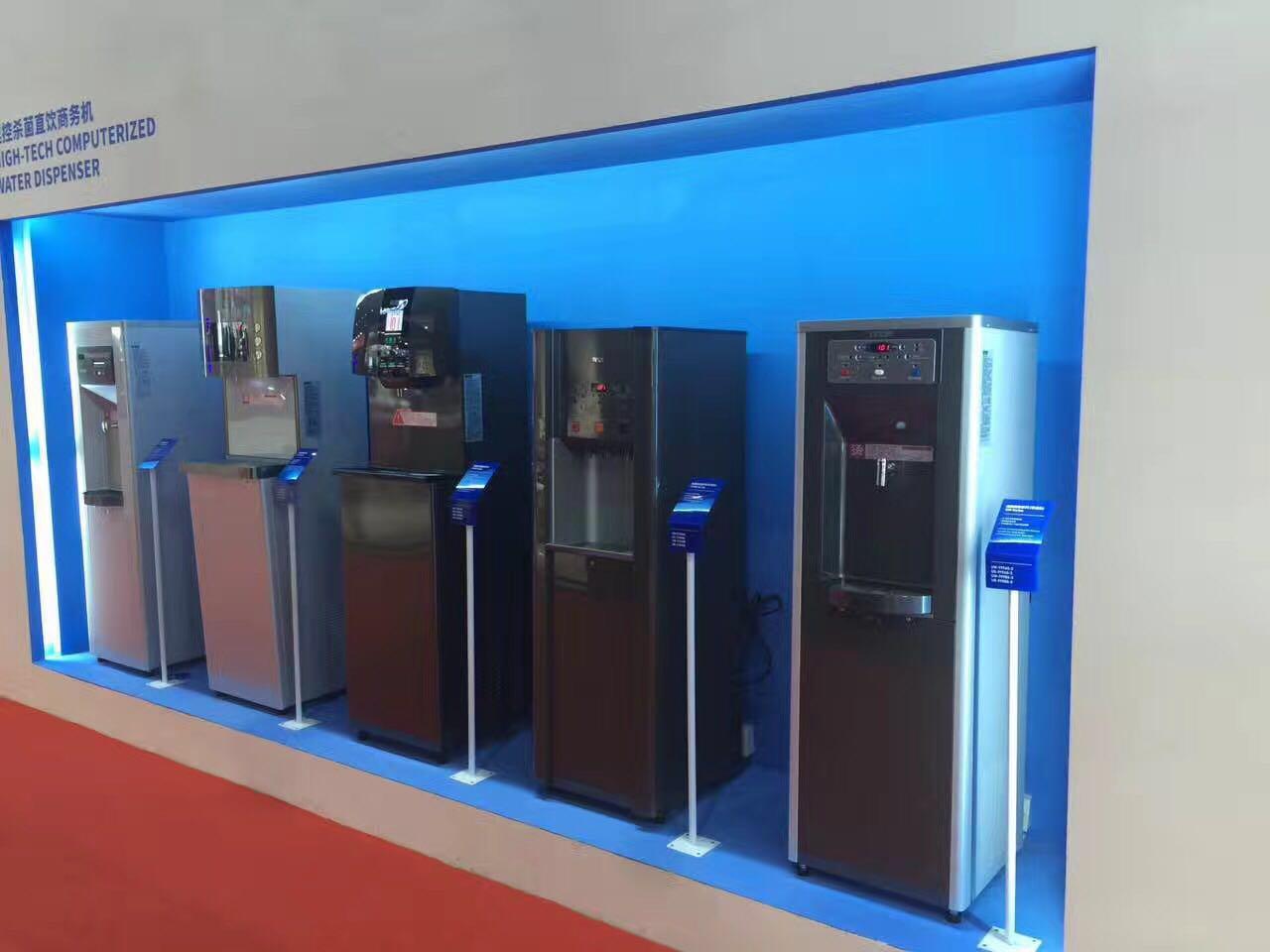 必威登录_betway必威app牌饮水机受邀参加上海国际水展会