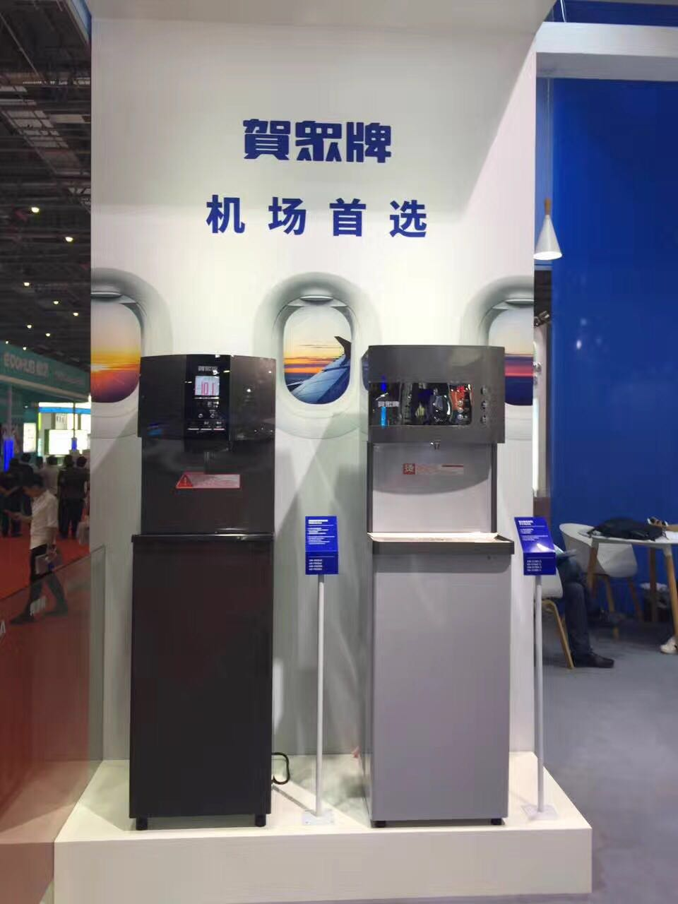 betway必威app_四川betway必威app成都betway必威app牌饮水机受邀参加上海国际水展会