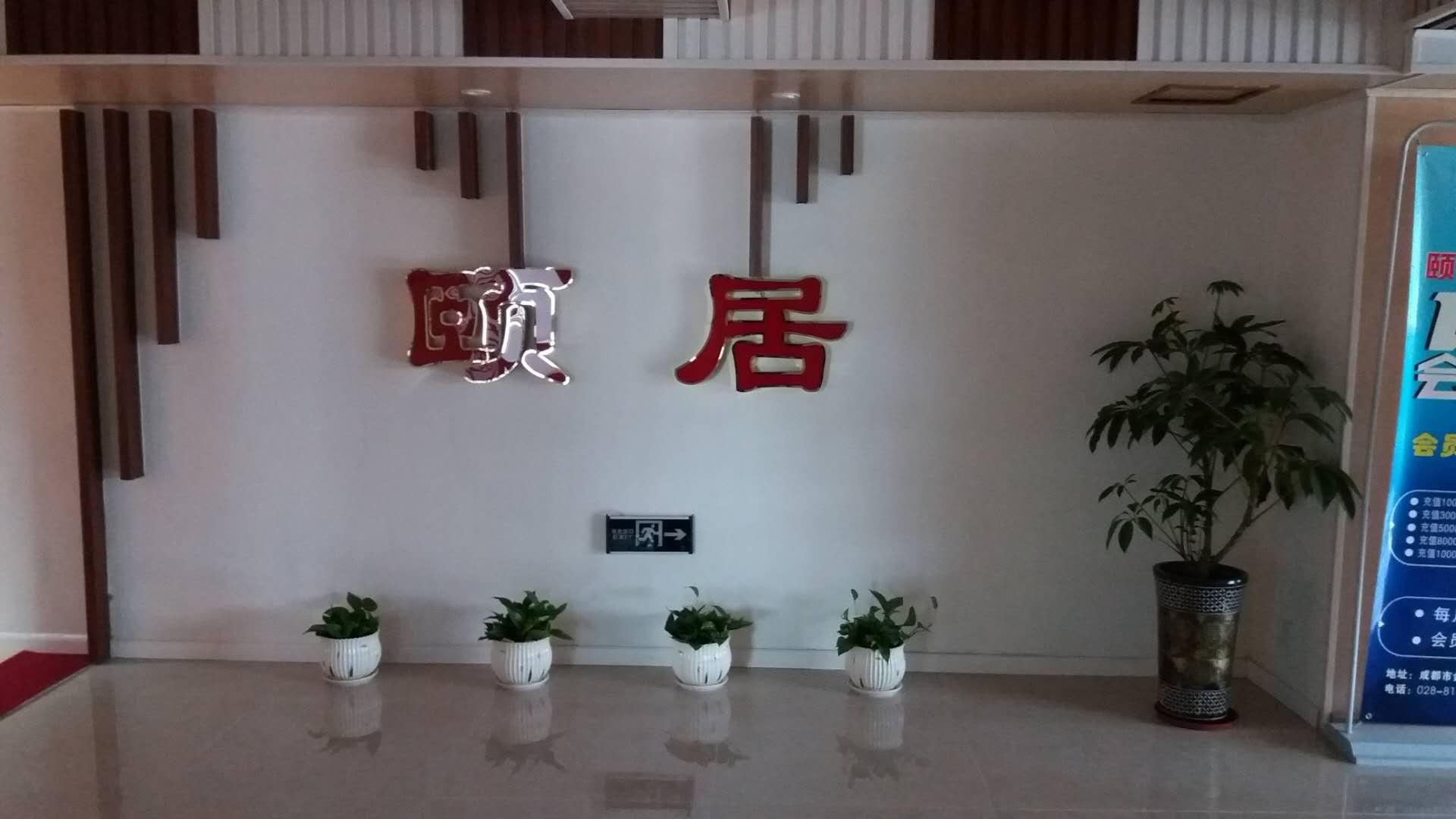 betway必威app_成都市颐居家酒店租赁betway必威app牌999系列饮水机
