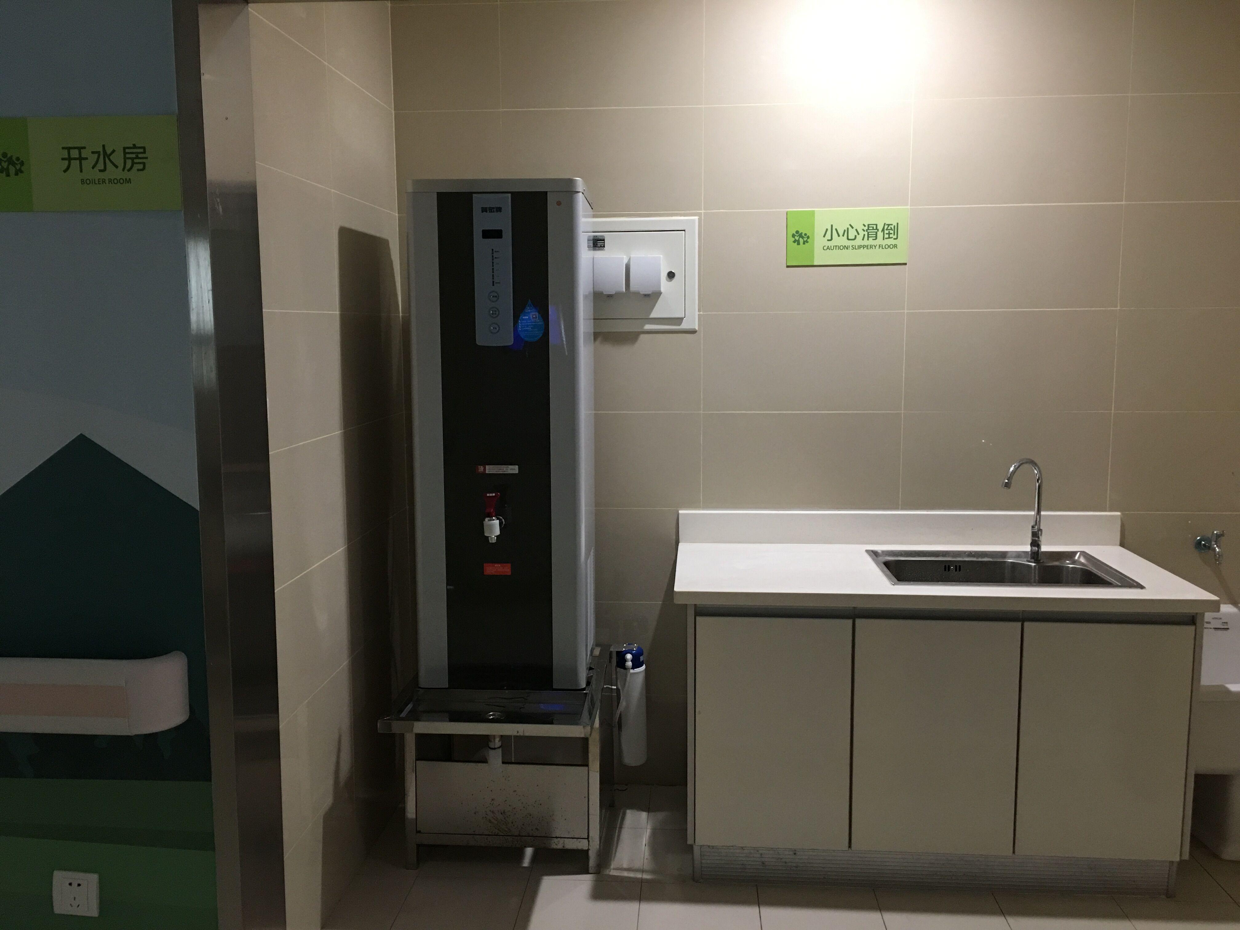 必威登录_betway必威app牌直饮机开水器入驻华西第二医院锦江院区