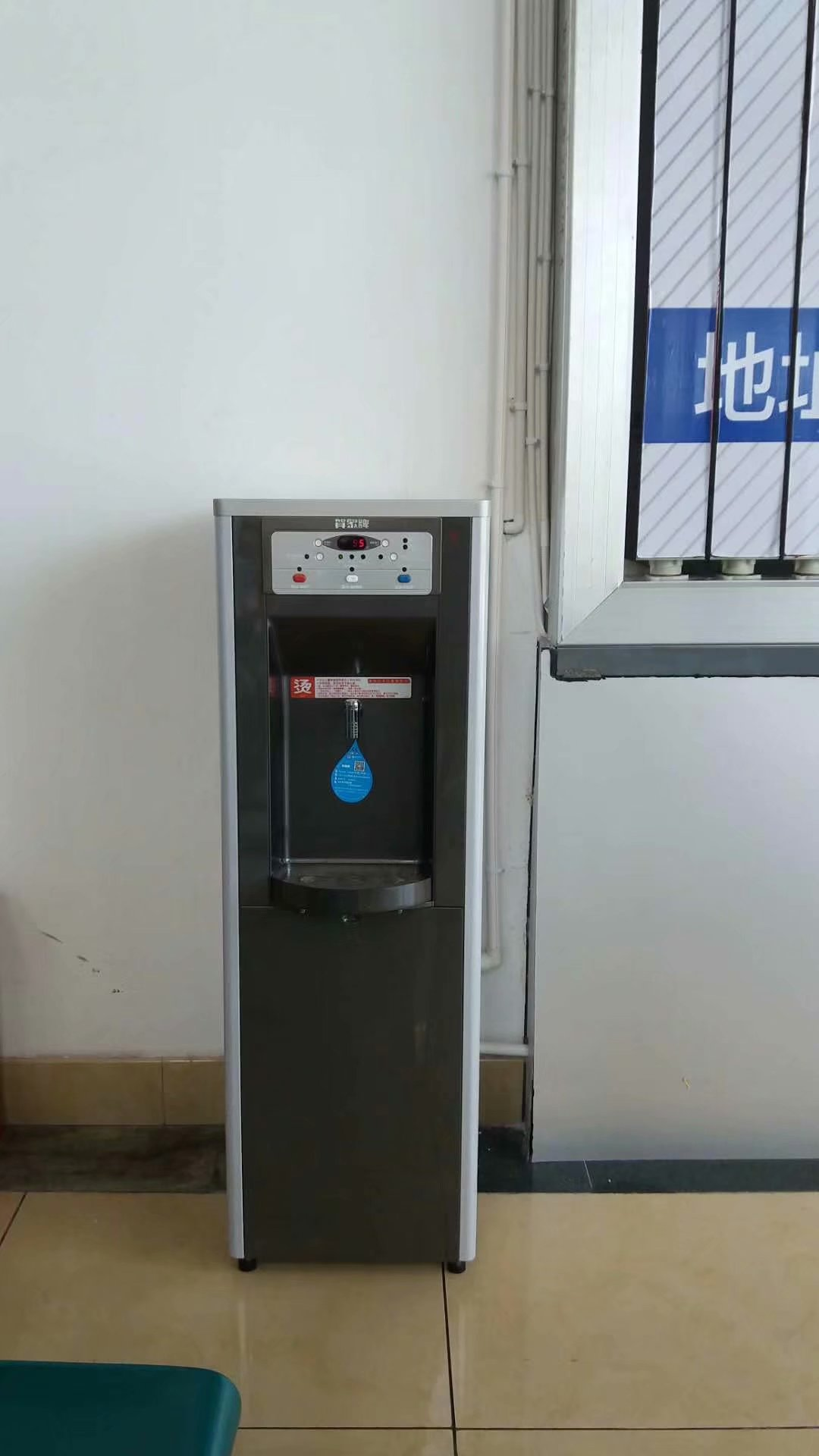 betway体育手机版_四川betway必威app牌饮水机入驻广元机场