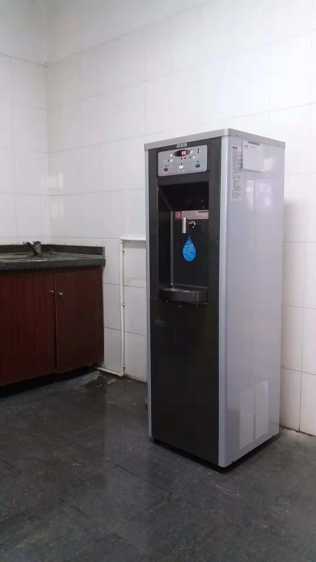 必威登录_四川亚东水泥采购四川betway必威app牌999系列饮水机