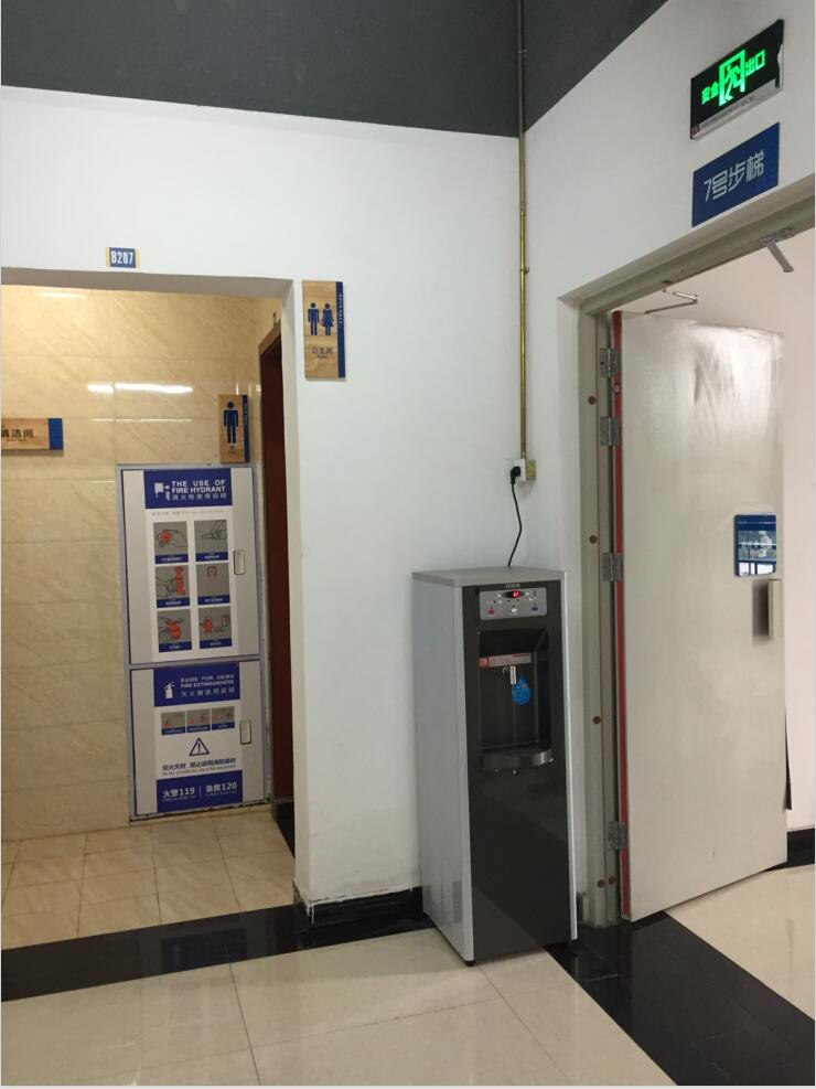betway体育手机版_成都理工大学再次选用四川betway必威app牌999系列饮水机