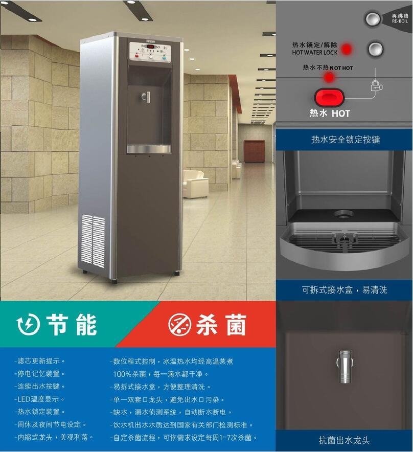 betway必威app_四川betway必威app牌999系列饮水机销售租赁售后服务