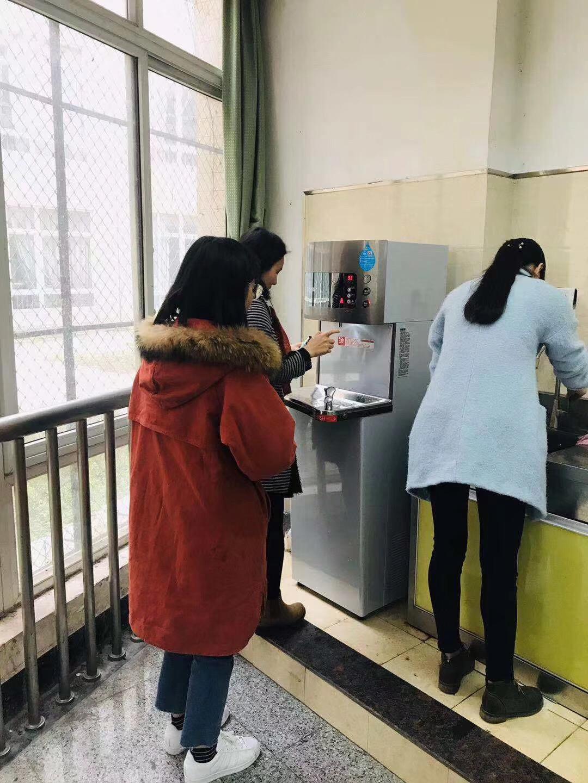 必威登录_乐山师范学院沫若图书馆betway必威app牌饮水机替代传统开水机